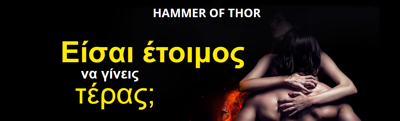 hammer-thor-greece